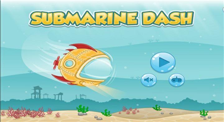 急速潜水艇