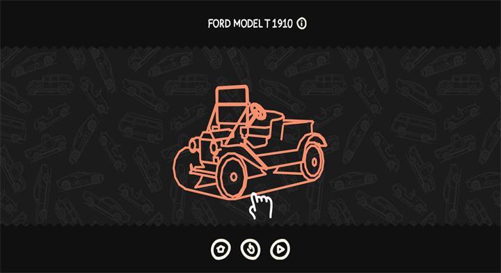 3D汽车演变史